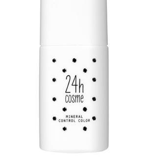 ニジュウヨンエイチコスメ(24h cosme)の新品 未使用 24hコスメ ミネラルコントロールベースカラー メイク下地(コントロールカラー)