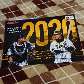ハンシンタイガース(阪神タイガース)の阪神タイガースカレンダー(カレンダー/スケジュール)