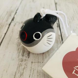 ムジルシリョウヒン(MUJI (無印良品))の福缶  日本の縁起物  幸ふく  2点(その他)