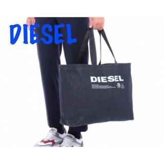 DIESEL - DIESEL ディーゼル トートバッグ カバン 新品 タグ付き 正規品