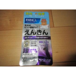 FANCL - ファンケル えんきん 15日分