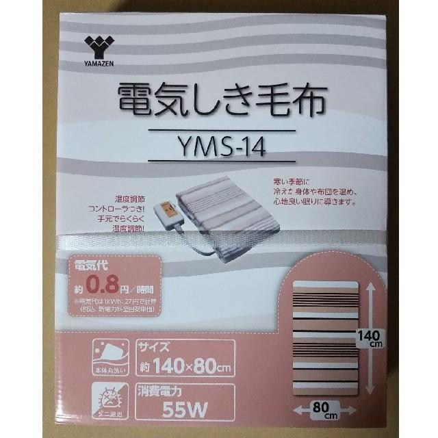 4062様専用・石油ファンヒーター スマホ/家電/カメラの冷暖房/空調(ファンヒーター)の商品写真