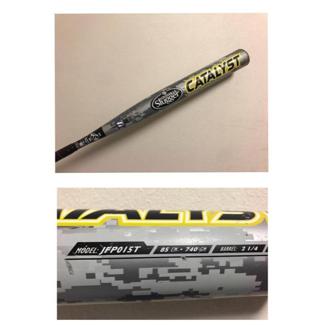 Louisville Slugger(ルイスビルスラッガー)のカタリスト ソフトボール バット 85cm 740g スポーツ/アウトドアの野球(バット)の商品写真