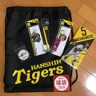 ハンシンタイガース(阪神タイガース)の阪神タイガース 2020年 福袋(応援グッズ)