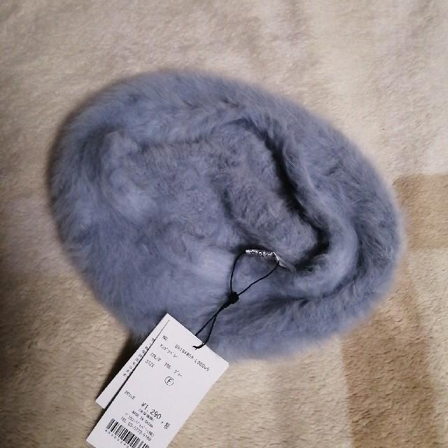 WEGO(ウィゴー)のwego グレー アンゴラ ベレー 帽子 レディースの帽子(ハンチング/ベレー帽)の商品写真
