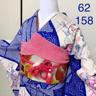 《絞り•京友禅•金駒刺繍》キュートなブルー絞り振袖(フルセット可能)(振袖)