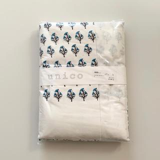 ウニコ(unico)の【キミさま専用】新品未使用♡ unico コンフォーターケース ダブル(シーツ/カバー)