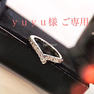 yuyu様 ご専用(リング(指輪))