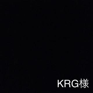 アイトス(AITOZ)のKRG様  10150(ジャージ)