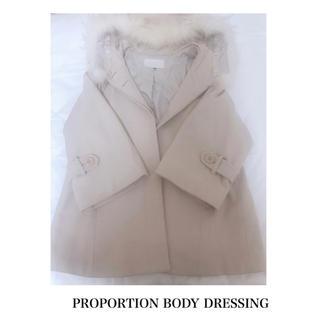 PROPORTION BODY DRESSING - 【PROPORTION BODY DRESSING】ショートコート