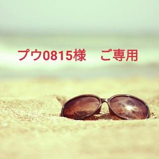 【プウ0815様 ご専用】ビス リング  石ありイエローゴールド   9号(リング(指輪))