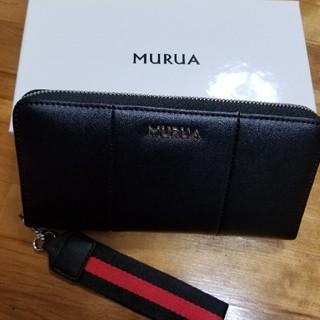 ムルーア(MURUA)の専用☆MURUA★長財布(財布)