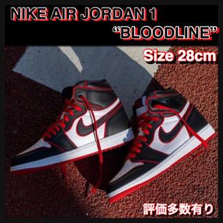 """ナイキ(NIKE)の【28cm】NIKE AIR JORDAN 1 """"BLOODLINE""""(スニーカー)"""