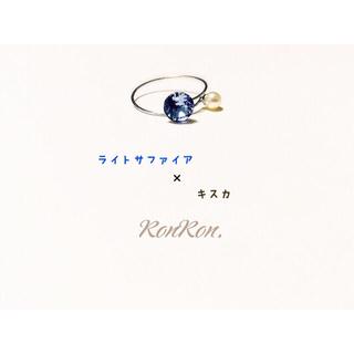 【カスタマイズ】pearl ring(リング(指輪))