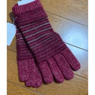 アンテプリマ(ANTEPRIMA)のアンテプリマタグ付き手袋❤️(手袋)