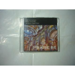 【入手困難】 立教大学聖歌隊 CD 「PRAISE BE」(宗教音楽)