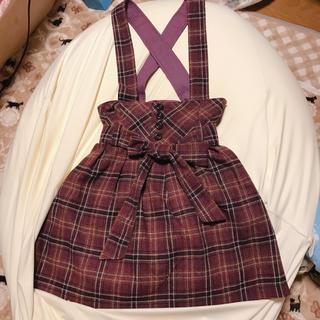 ミスティウーマン(mysty woman)のパープルチェック柄 ジャンパースカート 紐取り外し可能 ミスティウーマン(ひざ丈スカート)