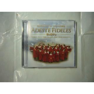桜美林大学クワイヤークリスマス聖歌集CD「ADESTE FIDELES 神の御子(宗教音楽)