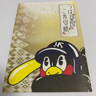 東京ヤクルトスワローズ - つば九郎 ヤクルト