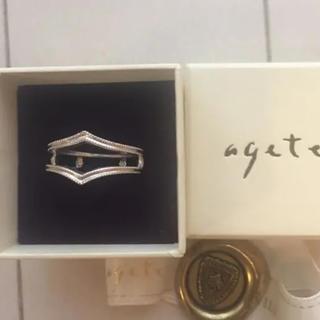 アガット(agete)のagete アガット シルバーリング 指輪 11号(リング(指輪))