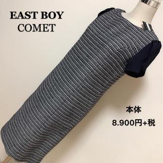イーストボーイ(EASTBOY)の本体8.900+税✨EAST BOY COMET ワンピース✨(ひざ丈ワンピース)