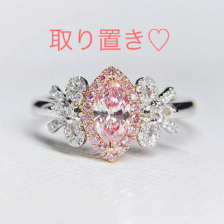 gia♡ピンクダイヤモンドキュートリング(リング(指輪))