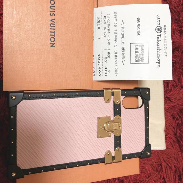 LOUIS VUITTON - 最終値下げ!!ヴィトン アイトランク ローズピンク iPhoneX XSの通販
