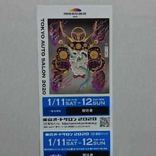 東京オートサロン2020 入場券 1枚(その他)