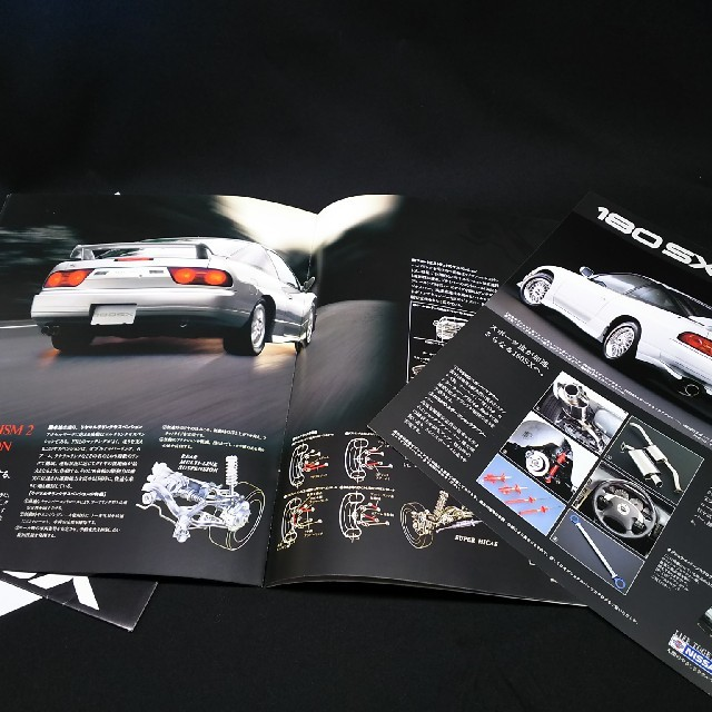 180SXの古いカタログ 自動車/バイクの自動車(カタログ/マニュアル)の商品写真