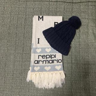 レピピアルマリオ(repipi armario)のレピピアルマリオ マフラー Right-on ニット帽セット(マフラー/ショール)