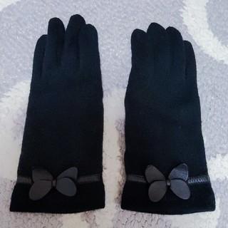 クロエ(Chloe)のクロエ  ニット素材手袋(手袋)