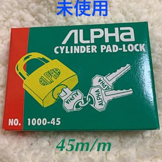 アルファ(ALPHA)南京錠 45m/m 未使用