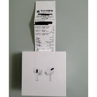 アップル(Apple)のAirpods Pro 新品未開封 レシート付き(ヘッドフォン/イヤフォン)