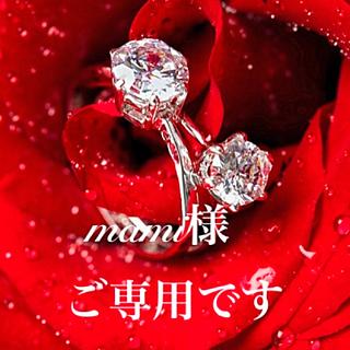 mami様ご専用です。K18ダイヤモンドリング ダイヤ計0.72ct (リング(指輪))