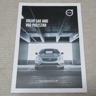 ボルボ(Volvo)の◆レア◆ ボルボ S60&V60 POLESTAR最終モデル【カタログ】(カタログ/マニュアル)
