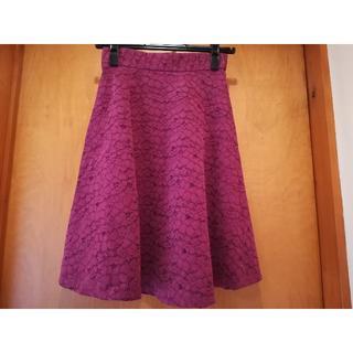 プロポーションボディドレッシング(PROPORTION BODY DRESSING)のPROPORTION スカート ピンク(ひざ丈スカート)