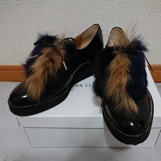 スコットクラブ(SCOT CLUB)の【新品】MODE ET JACOMO  トラッドシューズ  (ローファー/革靴)