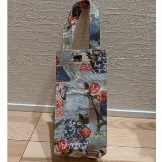 キャスキッドソン(Cath Kidston)のフランス柄ボトルケース 折りたたみ傘ケース(日用品/生活雑貨)