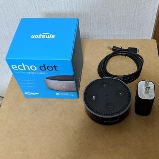 エコー(ECHO)のAmazon echo dot 第三世代&第二世代(スピーカー)
