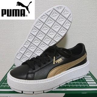 プーマ(PUMA)の新品 25 PUMA プーマ レディース ブラック 黒 ゴールド 金 厚底(スニーカー)