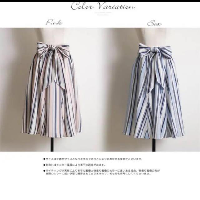 tocco(トッコ)の堀田茜さん着用 toccoマルチストライプウエストりぼんスカート レディースのスカート(ひざ丈スカート)の商品写真