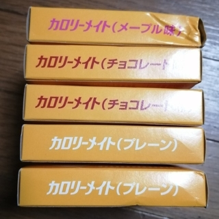 オオツカセイヤク(大塚製薬)の【訳あり】カロリーメイト5こ&スボンジ3こ(その他)