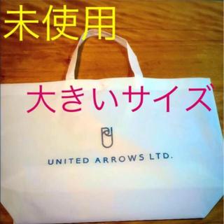 ユナイテッドアローズ(UNITED ARROWS)のUNITED ARROWS ショッパー 防水袋(ショップ袋)