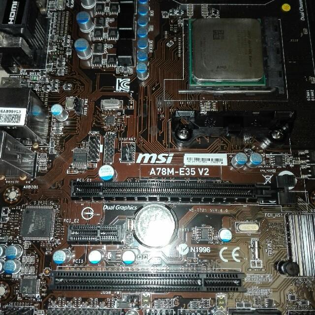 専用です!AMD  A6 7400K  マザーボードセット スマホ/家電/カメラのPC/タブレット(PCパーツ)の商品写真