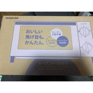 コイズミ(KOIZUMI)のオーブントースター KOIZUMI(調理機器)