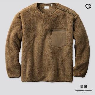 Engineered Garments - UNIQLO ユニクロ× エンジニアドガーメンツ フリースプルオーバーL