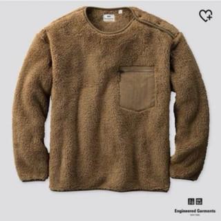 Engineered Garments - UNIQLO ユニクロ× エンジニアドガーメンツ フリースプルオーバーM