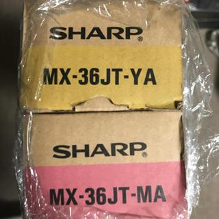 シャープ(SHARP)のシャープ トナーカートリッジ MX-36JT 2本セット(OA機器)