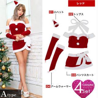 デイジーストア(dazzy store)のdazzy store  セクシーサンタA.オフショルタイプ(元値¥3280)(衣装一式)