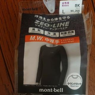 モンベル(mont bell)の【新品未使用】mont bell ジオラインM.W.アンダーウエア L(アンダーシャツ/防寒インナー)